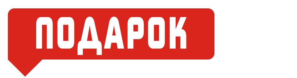proekt-krovli-v-podarok.png
